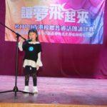 WeChat 圖片_20191122145023