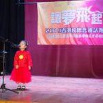 WeChat 圖片_20191122145120