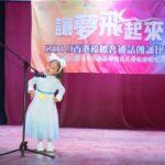 WeChat 圖片_20191122145124