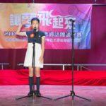 WeChat 圖片_20191122145136