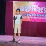WeChat 圖片_20191122145140