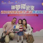 WeChat 圖片_20191122145217