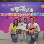 WeChat 圖片_20191122145220