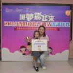 WeChat 圖片_20191122145227