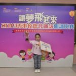 WeChat 圖片_20191122145244